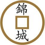 Zi Cheng 錦城有限公司
